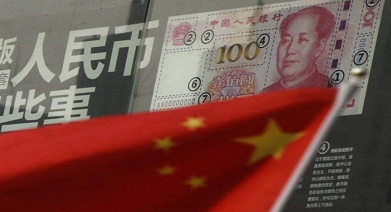 PBOC Topang Yuan - Bank Besar China