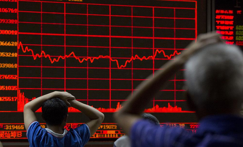 Fundamental Belum Berubah, Pasar Nantikan Pergerakan AS
