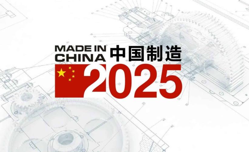 China merilis kebijakan