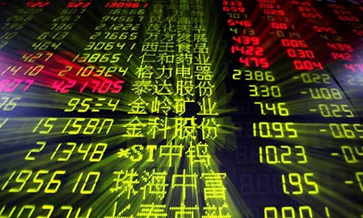 Hasil pemilihan Sela AS Sesuai Harapan Pasar