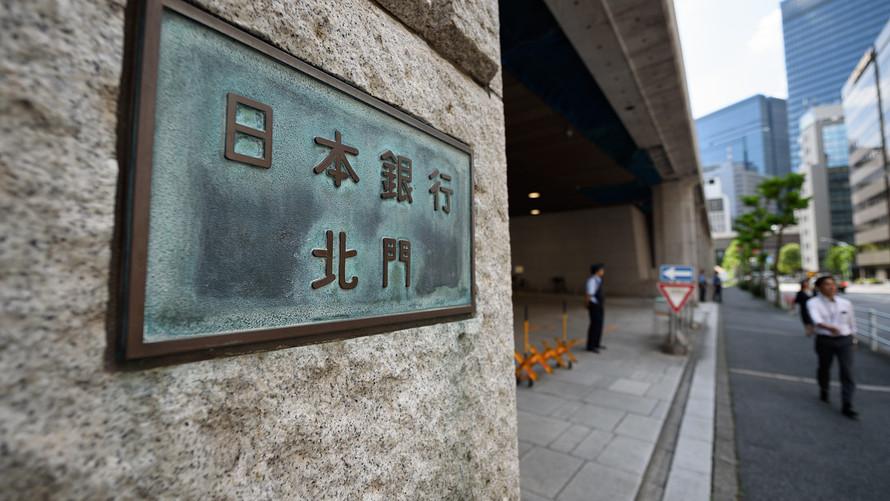 Bank of Japan revisi target inflasi akibat perang dagang AS- China,