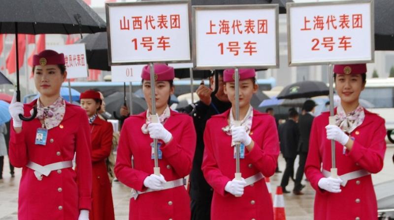Sektor Jasa China