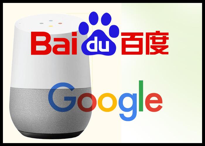 Baidu Salip Google Menjadi Vendor Terbesar Kedua Smart Speaker